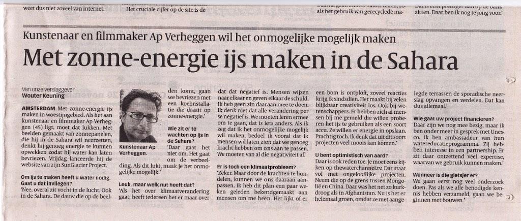 Ap in Dutch newspaper 'De Volkskrant' & on VPRO radio