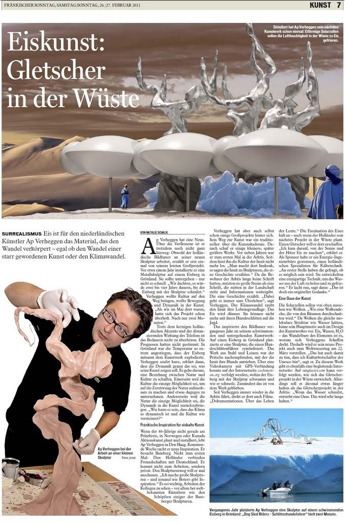 SunGlacier in German Media